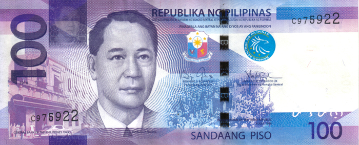 New_PHP100_Banknote_(Obverse)